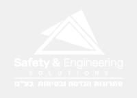 """פתרונות הנדסה ובטיחות בע""""מ"""